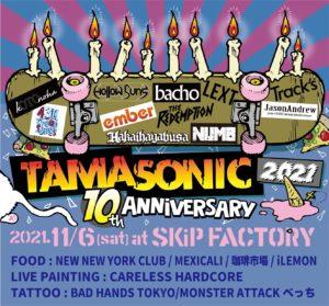 tamasonic_lext_10th