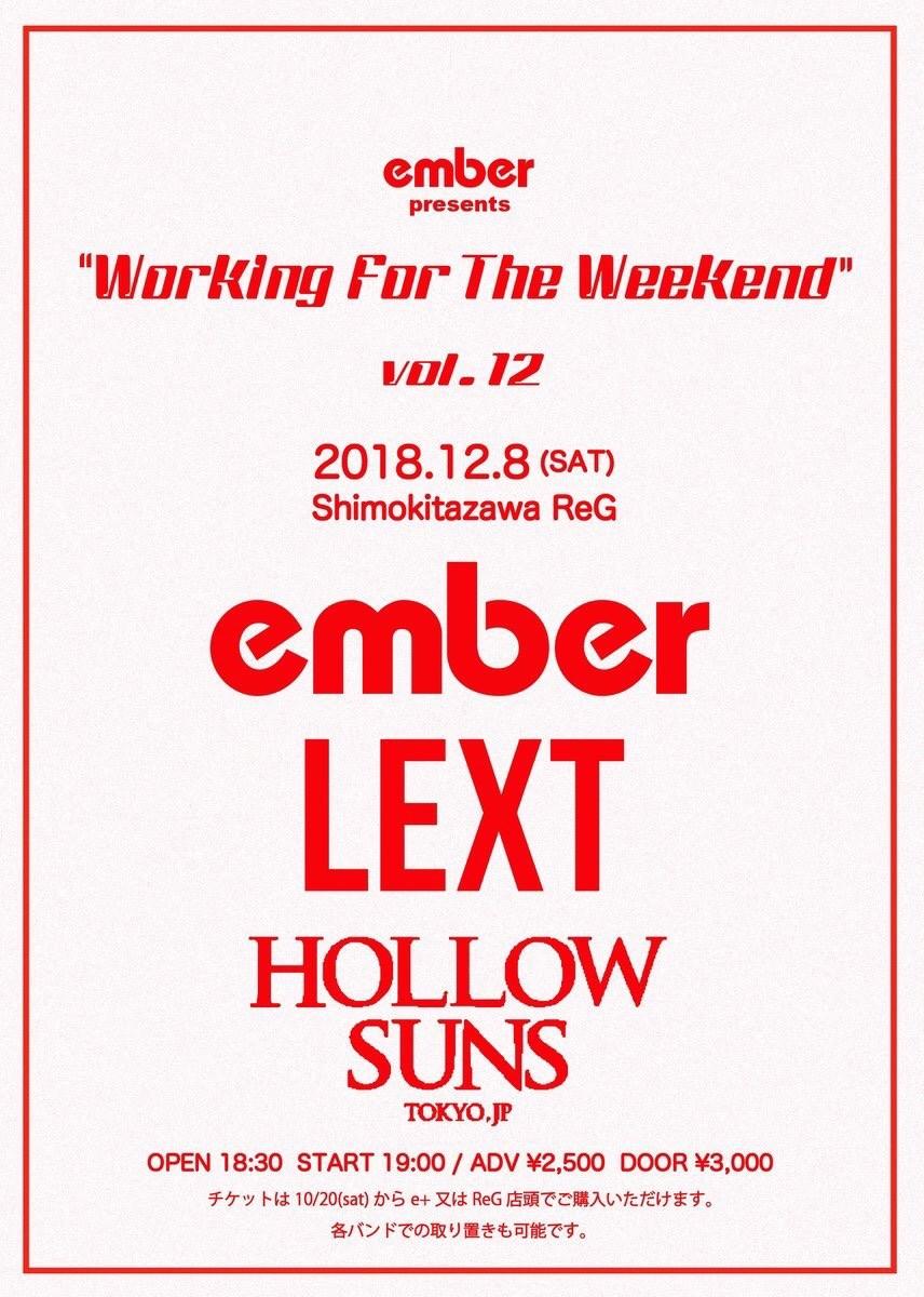 ember_hollow_suns_lext
