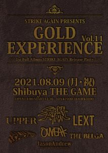 strike_again_game_lext
