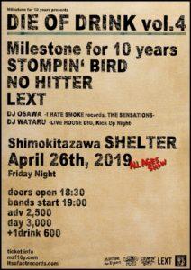msf10_lext_shelter