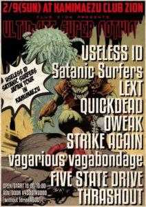 Useless_id_satanic_surfers_lext