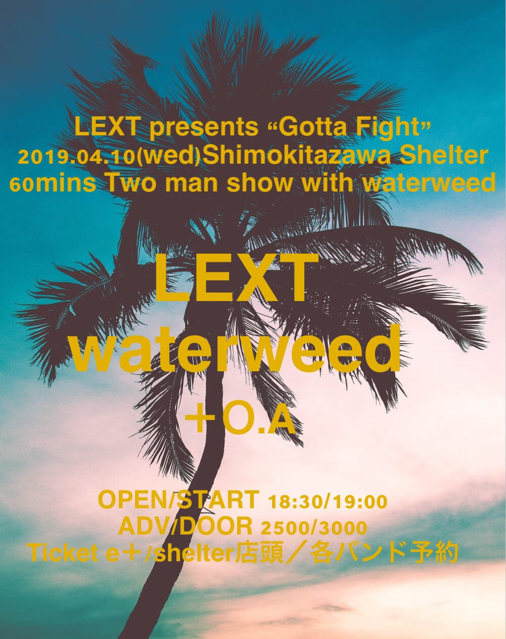 lext_waterweed_shelter