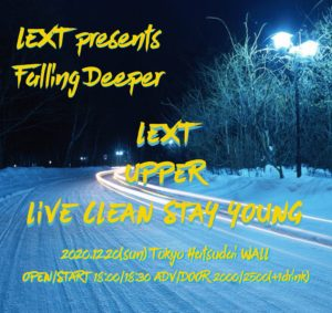 Lext-upper-lcsy