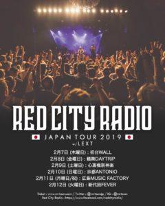 rnr_lext_red_city_radio