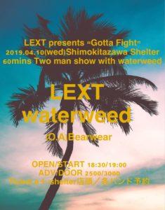 lext_bearwear_waterweed