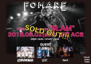 fomare_lext