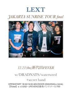jakarta_sunrise_tour_final_lext