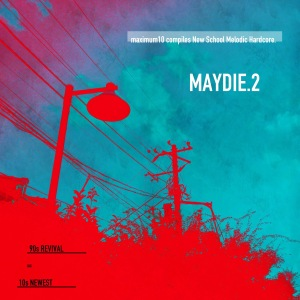 MAYDIE2