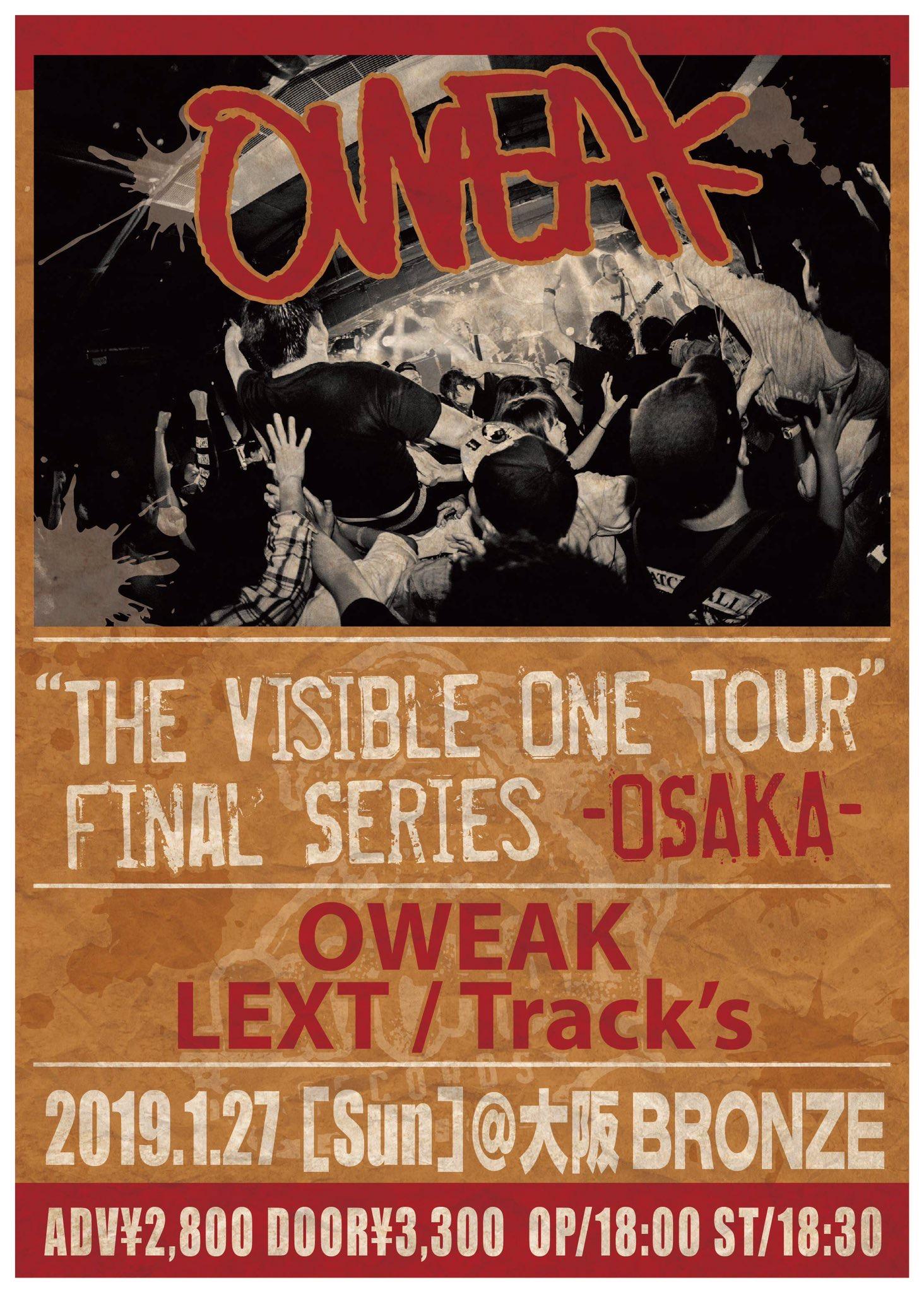 oweak_lext_track's