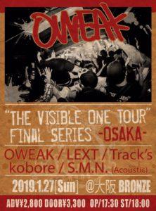 oweak_smn_tracks_kobore_lext