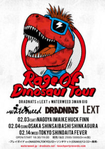 rage_of_dinosaur_tour_2018